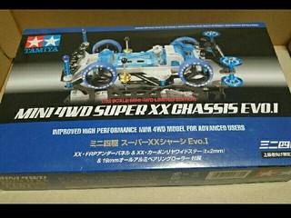 SUPER XX CHASSIS EVO.1